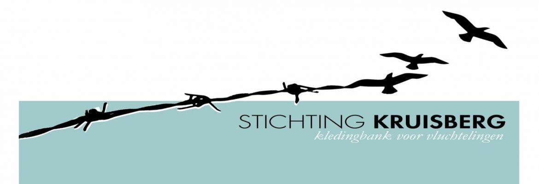 Stichting Kruisberg